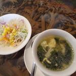 タァナムタイ - ランチのサラダとスープ
