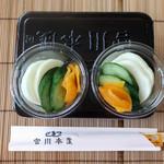 宮川本廛 - 香の物二つ