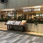 お米料理 リゾット☆スター - 2018年8月。訪問