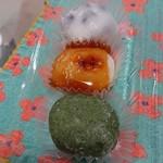 餅菓子商 白谷 -