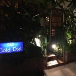 BAR Gold Dust -