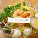 マンゴツリーデリ - トムヤムヌードル 850円