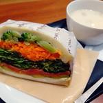 Paume - 野菜たっぷりサーモンアボカド
