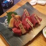 がんばれニッポン馬肉道場 馬喰ろう -