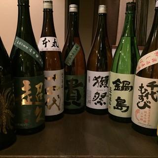 天ぷら 酒菜 醍醐