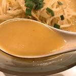 ラーメン ガキ大将 - 白みそラーメンのスープ