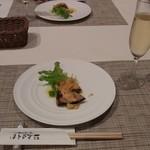 はとのす荘 レストラン - 料理写真: