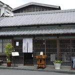板前割烹 真亜房 - 2011/8 純和風な外観