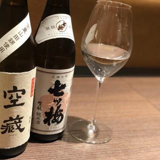 【浜福鶴×KNOT】日本酒とイタリアンのマリアージュ