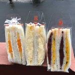サンドイッチ工房 サンドリア -