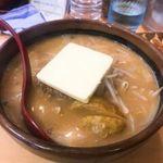 蔵出し味噌 麺場 田所商店 - 超バターラーメン