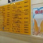 91453253 - 店内メニュー