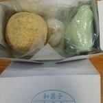 91455328 - 箱…ぎゅうぎゅう…
