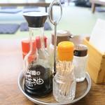 湯ったり館 - 山田の醤油有りました