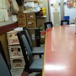 中華居酒屋 上海ママ料理 - 店内