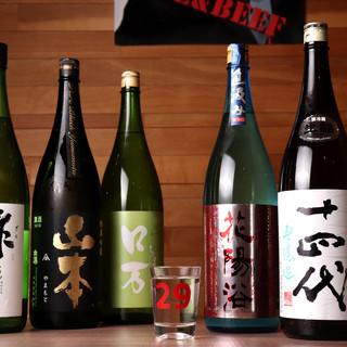こだわり日本酒飲み放題には希少銘柄多数☆オリジナルワインも!