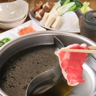 名物!【黒ゴマ塩スープ】