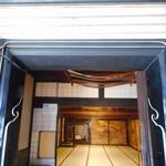 安藤醸造 - 蔵座敷