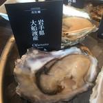 ウメダステーション オイスターバー - 牡蠣1