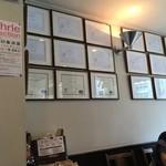 加藤珈琲店  - 店内風景