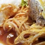 アパッチ - ハンバーグの下からスパゲッティ