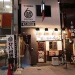 91472052 - サバ6製麺所 南森町店
