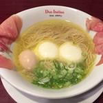 91473498 - 「らぁ麺生ハムフロマージュ」1180円