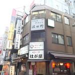 91473893 - 渋谷からすぐ
