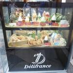 デリフランス -