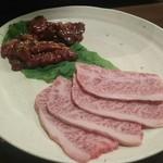 焼肉くろちゃん - 料理写真:ハラミ カルビ