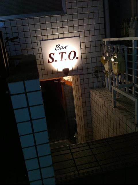 S.T.O.