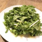 MEAT&WINE ワインホールグラマー - クレソンとルッコラのサラダ(750円)