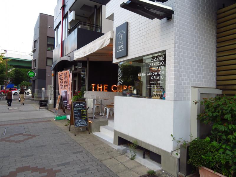 コーヒー&ジェラート ザ カップス SAKAE name=