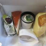 ガレット - この中からこの日は4種類のケーキを選んでみました。