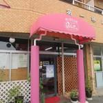 ガレット - お店は大保駅を少し小郡方面に向かえばピンクのテントが目印のお店があります。