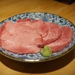 大衆 焼き肉ホルモン 大松 -