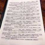 リパブリュー - この日のビールメニュー1