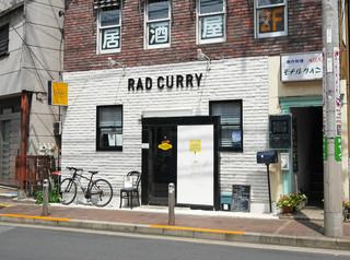 RAD CURRY タンドール料理とフレンチカレー - 店構え