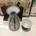 91488886 - 日本酒常温
