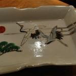 初音 - 〆の皿は誕生祝いにと女大将さんが選んでくれました。