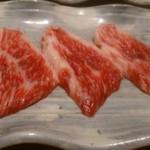 焼肉 金タレ - 和牛カルビ