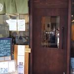 ごはん×カフェ madei - 店先の様子