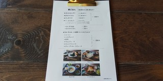 ごはん×カフェ madei - 朝ごはんメニュー