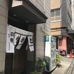 日精そば - 元町駅北、鯉川筋路地にあるお蕎麦屋さんです(2018.8.25)