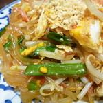 メナムのほとり - モチモチ麺
