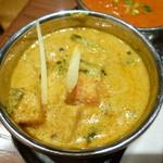 タマリンド - 野菜カリー