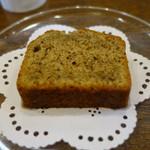 91509778 - アールグレイのパウンドケーキ