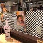 串鳥番外地 すすきの店 -