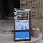 Mole & hosoi coffees - 入口