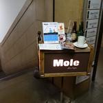 Mole & hosoi coffees - 1F階段付近